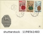 israel   circa 1957 an old used ... | Shutterstock . vector #1198561483
