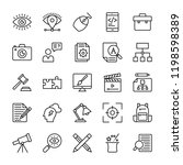 content design  development and ... | Shutterstock .eps vector #1198598389