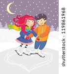 valentine's day skating  couple ... | Shutterstock .eps vector #119861968