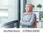 muslim female manager standing...   Shutterstock . vector #1198622830