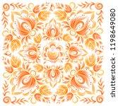 orange color floral pattern... | Shutterstock . vector #1198649080