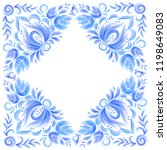 blue painted style flowers... | Shutterstock . vector #1198649083