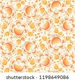 orange color floral seamless... | Shutterstock . vector #1198649086