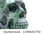 ruby zoisite realistic crystal... | Shutterstock . vector #1198651753