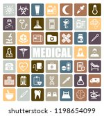 medical icons set | Shutterstock .eps vector #1198654099