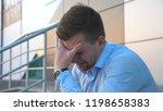 side view of upset sad...   Shutterstock . vector #1198658383