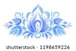 floral element in russian gzhel ... | Shutterstock . vector #1198659226