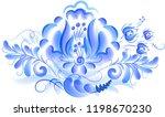 blue watercolor floral element... | Shutterstock . vector #1198670230
