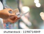 berlin  germany   september 30  ...   Shutterstock . vector #1198714849