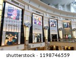 taipei  taiwan. september 8 ...   Shutterstock . vector #1198746559