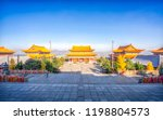 beautiful scenery of chongsheng ... | Shutterstock . vector #1198804573