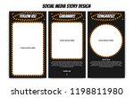 orange zebra line police line... | Shutterstock .eps vector #1198811980
