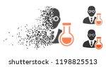 chemist icon in dissolving ... | Shutterstock .eps vector #1198825513