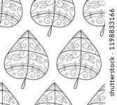 leaf seamless pattern. | Shutterstock .eps vector #1198833166