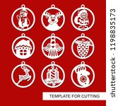 set of christmas decorations  ... | Shutterstock .eps vector #1198835173