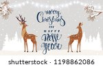 amazing christmas and new year... | Shutterstock .eps vector #1198862086