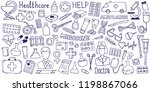 the cutest doodle medicine icon ... | Shutterstock .eps vector #1198867066