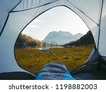view from the tent to an... | Shutterstock . vector #1198882003