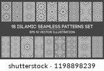 islamic ornament vector  ... | Shutterstock .eps vector #1198898239