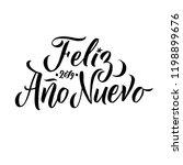 feliz ano nuevo hand lettering... | Shutterstock .eps vector #1198899676