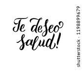 feliz navidad hand lettering... | Shutterstock .eps vector #1198899679
