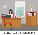 web banner of an office worker. ... | Shutterstock . vector #1198906369