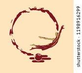 jump vector illustration. jump... | Shutterstock .eps vector #1198916299