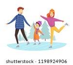 family skating.vector...   Shutterstock .eps vector #1198924906