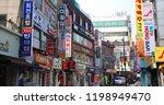 seoul korea april 7 2013 ... | Shutterstock . vector #1198949470