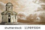 christian church from a stone... | Shutterstock . vector #119895004