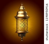 3d render  christmas lantern ...   Shutterstock . vector #1198950916