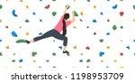 woman climbs on a climbing wall ... | Shutterstock .eps vector #1198953709