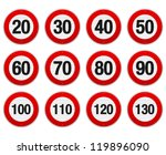 speed limit sign set   isolated ... | Shutterstock .eps vector #119896090