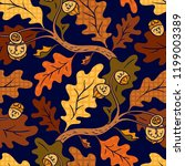 abstract seamless vector... | Shutterstock .eps vector #1199003389