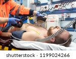 medical urgency in the... | Shutterstock . vector #1199024266