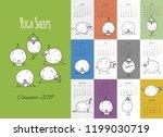 morning yoga sheeps  calendar... | Shutterstock .eps vector #1199030719