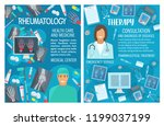 rheumatology and therapy ... | Shutterstock .eps vector #1199037199