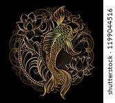 hand drawn asian spiritual... | Shutterstock .eps vector #1199044516