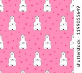 cute lama  doodle vector... | Shutterstock .eps vector #1199055649