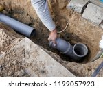 laying and installation of a ... | Shutterstock . vector #1199057923