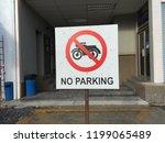 no parking signboard | Shutterstock . vector #1199065489