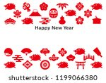 new year card with wild boars... | Shutterstock .eps vector #1199066380
