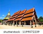 Lampang  Thailand   October6 ...
