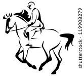 raster   equestrian emblem  ... | Shutterstock . vector #119908279