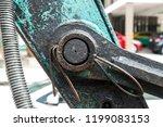 heavy machine rotation  brutal... | Shutterstock . vector #1199083153