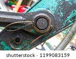 heavy machine rotation  brutal... | Shutterstock . vector #1199083159
