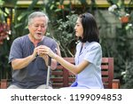 nurse with patient sitting on...   Shutterstock . vector #1199094853