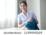 young attractive...   Shutterstock . vector #1199095039