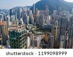 sheung wan  hong kong  02...   Shutterstock . vector #1199098999