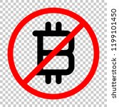 bitcoin symbol  simple icon.... | Shutterstock .eps vector #1199101450